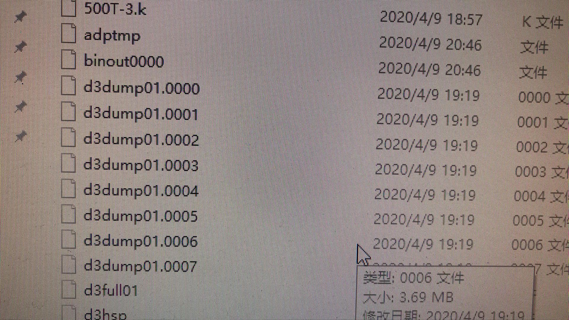 attachments-2020-04-03qb7rqq5e8fb0d1dbf2f.jpeg